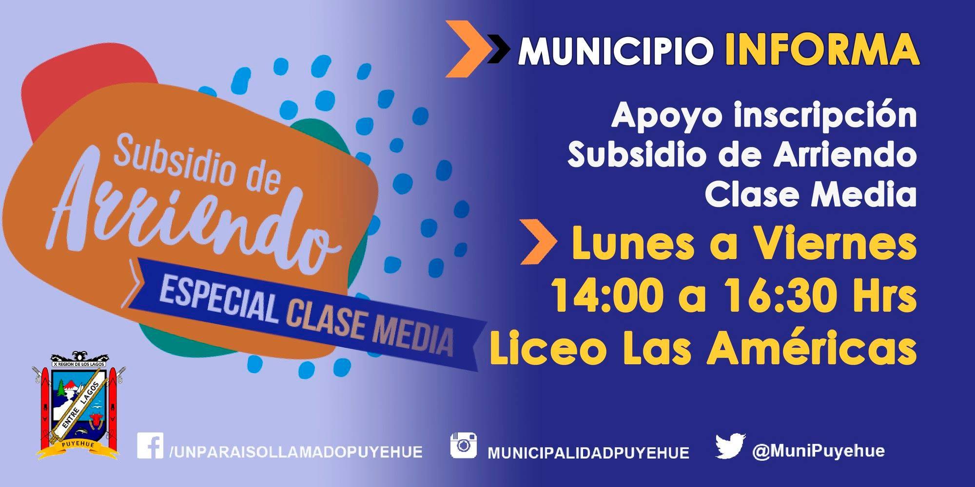 SUBSIDIO DE ARRIENDO CLASE MEDIA